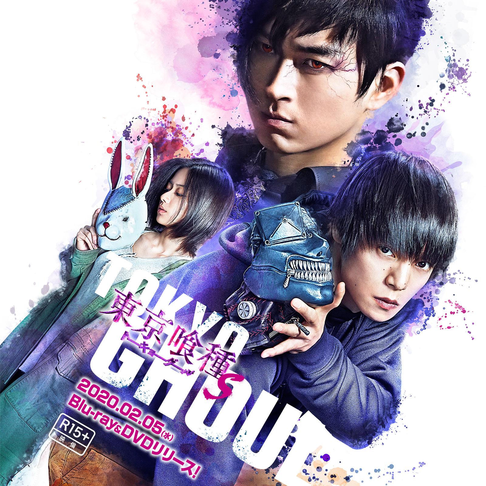 歌 東京 グール 主題 illion、映画『東京喰種』主題歌「BANKA」MVに人間の二面性